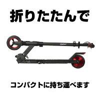 【電動モビリティ】電動キックボードキックスクーターCityblitz090折りたたみLEDライト
