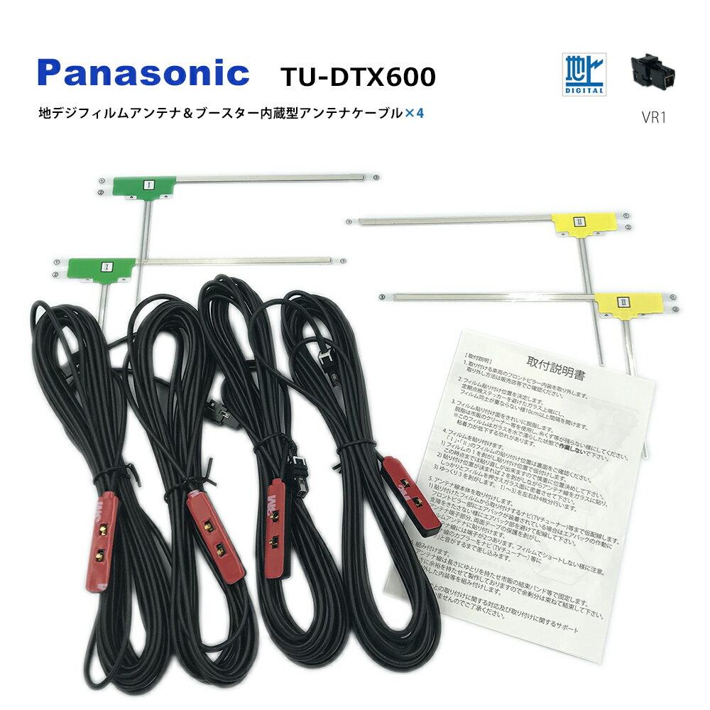 カーナビアクセサリー, アンテナ  TU-DTX600 4 4CH TV L VR1 panasonic