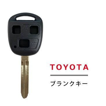 高品質 ブランクキー トヨタ イプサム 3穴 3ボタン ワイヤレスボタン スペア キー カギ 鍵 純正代替品 割れ交換に キーレス 合鍵 TOYOTA IPSUM