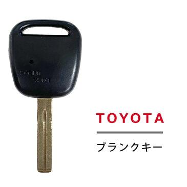 高品質 ブランクキー トヨタ 17系 クラウン マジェスタ GXE10 内溝 横2穴 横2ボタン ワイヤレスボタン スペア キー カギ 鍵 純正代替品 割れ交換に キーレス 合鍵 TOYOTA 17 CROWN MAJESTA