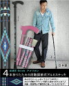 《送料無料》オーブステッキアメリカン(折りたたみ杖/日本製)杖ステッキハードなデザイン機能的