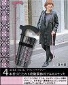 《送料無料》オーブステッキクラッシックフラワー(折りたたみ杖/日本製)杖ステッキおしゃれなデザイン機能的