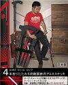 《送料無料》オーブステッキロック(折りたたみ杖/日本製)杖ステッキハードなデザイン機能的