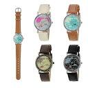腕時計 AL1224 レディースウォッチ 地球儀柄 世界地図 飛行機 リストウォッチ ファッションウォッチ