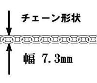 【送料無料】存在感抜群!4.5mm/40cmあずきチェーンシルバー925