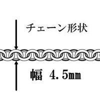 送料無料◆交換用に最適!かっこいい60cmあずきチェーン925刻印有CL660