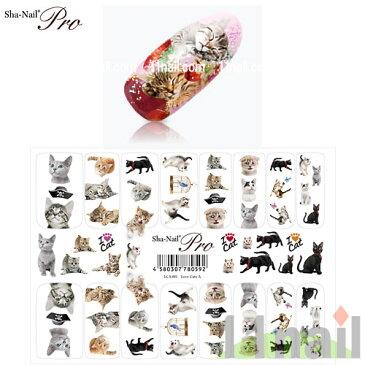 [写ネイルPRO]Love Cats A/ラブキャットペット猫【ネイルシール】
