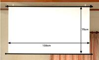 ホワイトマットスクリーンHS−60W