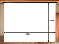 110インチ(4:3)タペストリー型