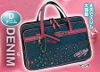 書道(習字)バッグ単品 デニム ピンク※セットではありません