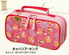 裁縫バッグ単品 キャバリアキング ※セットではありません[手作り工房遊]