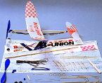 上級者向けゴム動力飛行機 B級ユニオン LP-07