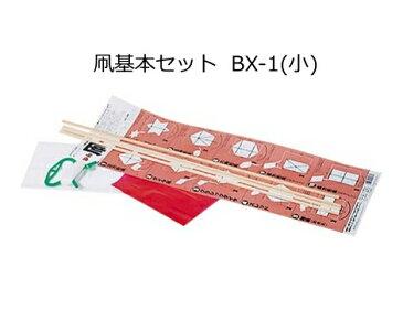 10種類の中から選んで作ろう!凧基本セット(かんたん凧)BX-1
