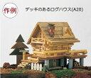 ログハウス型貯金箱 デッキのあるログハウス
