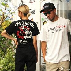 MaboRoyalマーボーロイヤルTシャツメンズ井上鷹TakaInoueM&T32020年春夏ネイビー/ホワイトS/M/L/XL