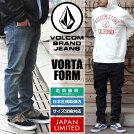 デニムパンツメンズVOLCOMVORTAFORM-A19117JA【日本限定JAPANLIMITEDボルコムDENIMデニムストレッチスキニースリムジーンズパンツストリートサーフ201717春新作】