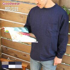 GOODWEARグッドウェアTシャツロンTメンズUSAコットン袖リブBIGポケットロンT2020春ベージュ/ブラック/チャコール/ネイビー/ホワイト/グレーM/L/XL