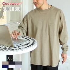 GOODWEARグッドウェアTシャツロンTメンズUSAコットン袖リブSUPERBIGポケットロンT2020春ベージュ/ブラック/チャコール/ネイビー/ホワイト/グレーM/L/XL