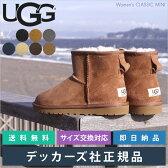 【即日発送】 UGG ムートンブーツ UGG クラシック ミニ UGG AUSTRALIA CLASSIC MINI - 5854 【 2016 AW アグ ブーツ レディース ムートンブーツ シープスキン 】 【 正規品 】 【 新品 】