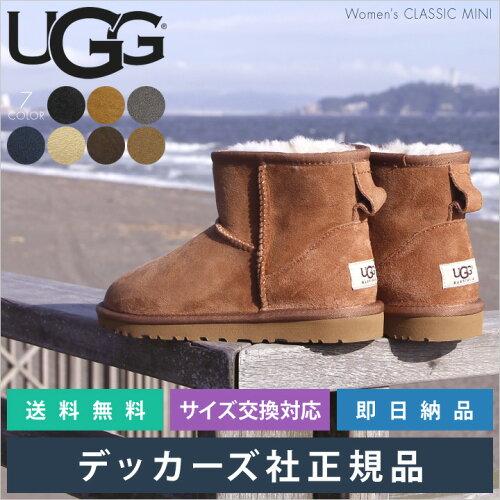 ≪在庫一掃セール≫ UGG ムートンブーツ UGG クラシック ミニ UGG AUSTRALIA CLASSIC MINI - 5854 ...