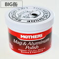 マザーズマグ&アルミニウムポリッシュたっぷり大容量BIG缶(283g)