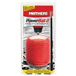 MOTHERSマザーズパワーボール2≪金属・プラスチック用≫MT-05143