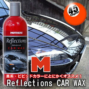 Reflections car wax 480ml for Car wax on kitchen cabinets