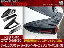 予約販売C-HRテールランプカバーテールライトガーニッシュカーボン調ドレスアップ4枚セット