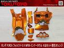 MF06内装10点セット(橙)画像1