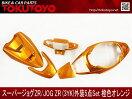 JOG50ZR(3YK)(橙)画像1