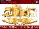 アドレスV125G(ゴールド)画像1