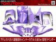 アドレスV125/G(CF46A/4EA)塗装済みインナー12点 紫色ラベンダー ススキ バイクパーツ カウル