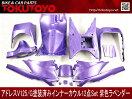 アドレスV125G(ムラサキ)画像1