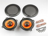 2Way(コアシャル)5吋 橙色 防水 スピーカーセット (E65) 2個 コアシャル スピーカー