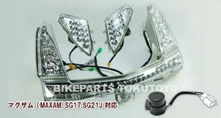 マグザム LED仕様クリア テール& F,Rウィンカー Set ヤマハ LED テール ウィンカー