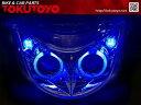 マジェスティ 250 2/C SG03J 青色LED付 プロジェクターレンズ ヘッドライト MAJESTY250 3