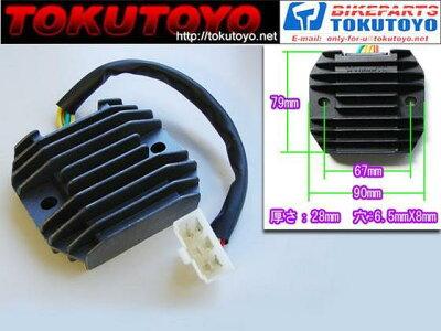 【期間限定セール】ヤマハ SR400、FZ400、ルネッサ250等交換用 レギュレーター熱対策