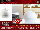 白色加湿器YW300ML
