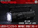 LEDダイビングライト懐中電灯充電式IPX8最強力防水アウトドアハンディライト耐衝撃夜釣り3モード