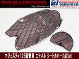 ヤマハMajesty マジェスティ125(5CA)張替用 茶色エナメル シートカバー