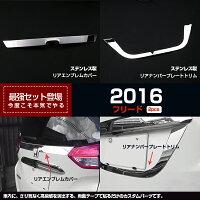 【ク★お買い物マラソンセール