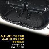 SEVENSEAS送料無料HONDAフリード新型2016ステンレスバンパーグリルカバーフロントに個性を!!