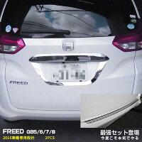 送料無料ノア/ヴォクシー/エスクァイア80系ABSメータークロムメッキリング&メーターパネルおトクセットさりげない輝きを!