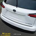 【週末SALE】 送料無料 レクサス LEXUS NX[200T/300H] 2014-2...