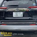 【390円クーポン対象!】 送料無料 トヨタ 新型 RAV4 XA50型 ...
