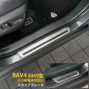 【大決算セール★10%OFF】 送料無料 トヨタ 新型 RAV4 XA50型 ...