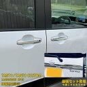 【セット割】送料無料 ダイハツ タント カスタム LA650/660S ...