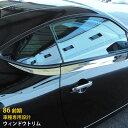 【高ポイント還元】 送料無料 トヨタ 86 ハチロク ZN6 前期 ...