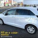 【月末SALE】 送料無料 新型 ホンダ フィット FIT GR1-8 2020...