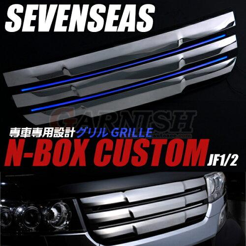セール 送料無料HONDA N-BOX Custom JF1/2チューブLED搭載エンブレムレススタイリッシュ フロント...